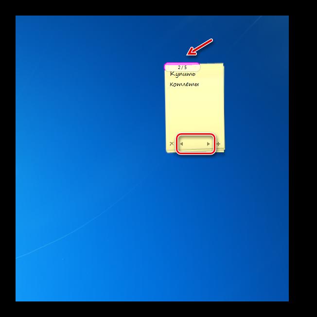 Элемент навигации между страницами в интерфейсе гаджета стикеров Longer Notes на Рабочем столе в Windows 7