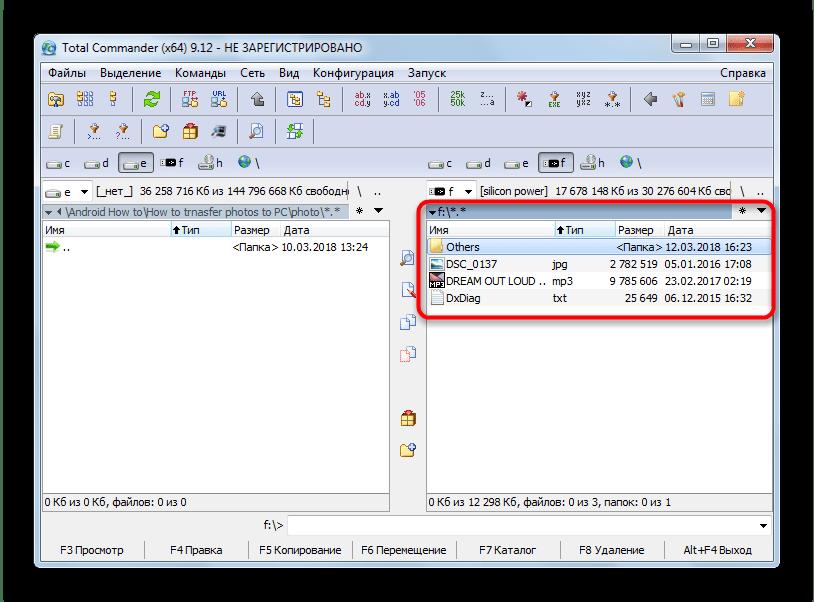Файлы на флешке, открытые для просмотра на ноутбуке через Total Commander