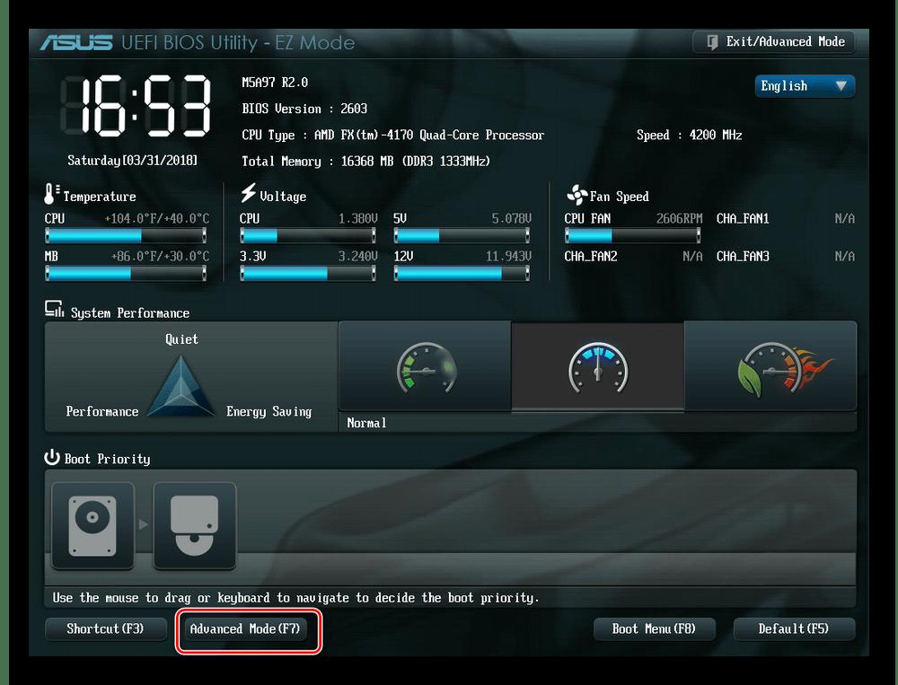 Главное меню UEFI BIOS