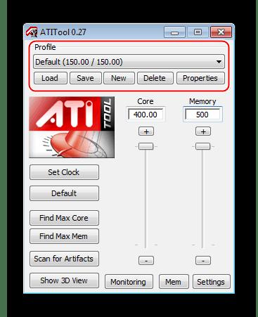 Glavnoe-menyu-utilityi-ATITool-1