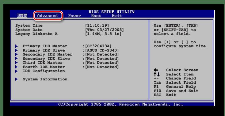 Главное меню в AMI BIOS