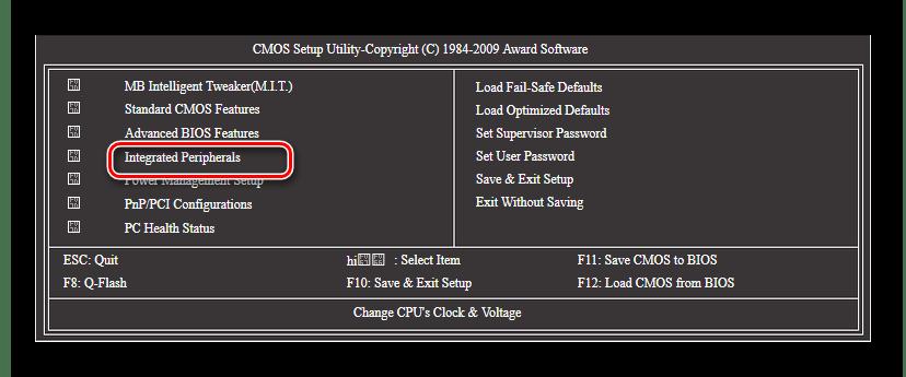 Главное меню в AWARD BIOS