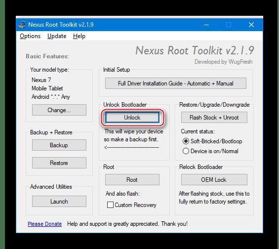 Google Nexus 7 3G (2012) NRT кнопка «Unlock» для разблокировки перед прошивкой