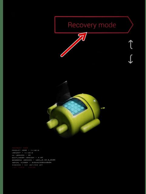 Google Nexus 7 3G 2012 переключение в рекавери из FASTBOOT-режима