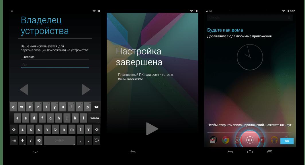 Google Nexus 7 3G (2012) первоначальная настройка официального Android 4.4.4