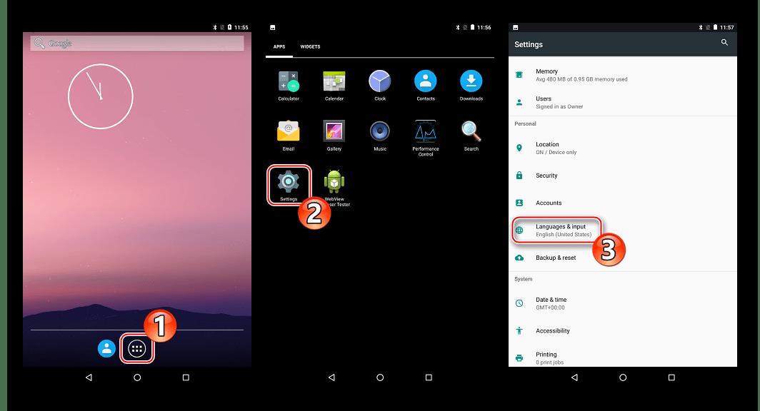 Google Nexus 7 3G (2012) прошивка AOSP Languages and input для смены языка интерфейса