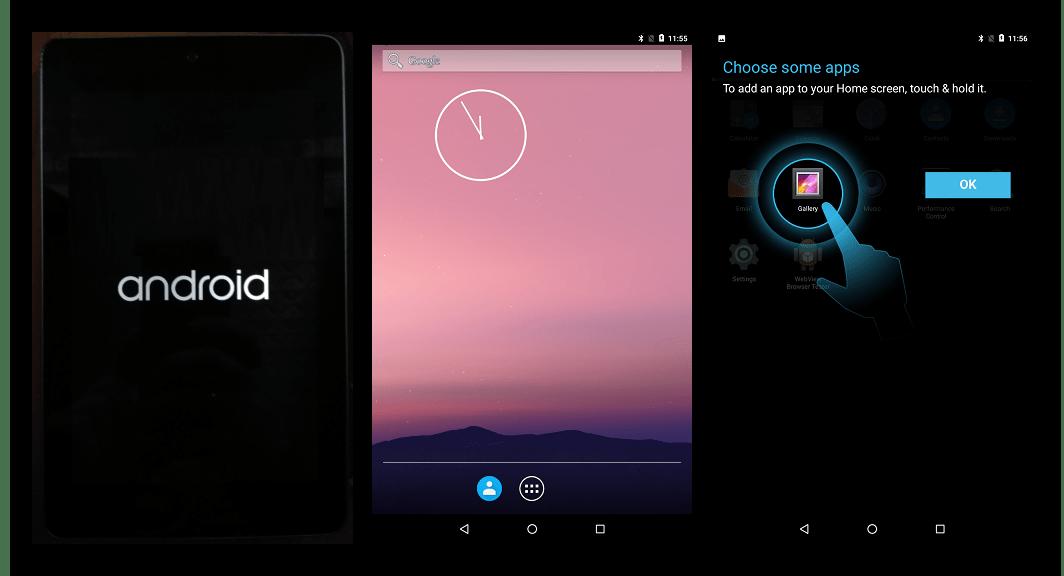 Google Nexus 7 3G (2012) запуск прошивки AOSP полсле инсталляции
