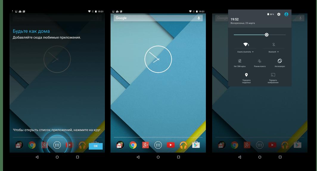 Google Nexus 7 3G интерфейс официальной прошивки Android 5.1