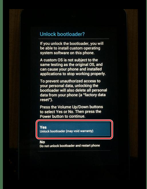 Google Nexus 7 3G разлочка бутлоадера через NRT