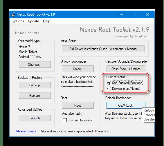 Google Nexus 7 3G выбор состояния планшета перед прошивкой через Nexus Root Toolkit