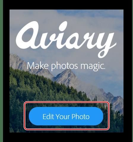 Импорт изображения в онлайн-сервис Aviary