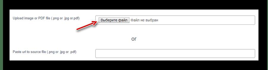 Импорт PDF-файла в онлайн-сервис OCR.Space