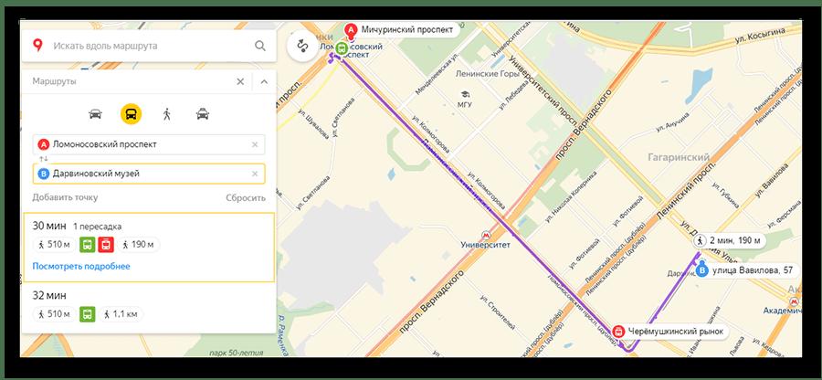 Информационное табло проложенного маршрута