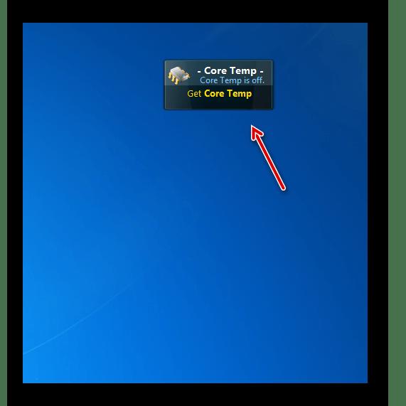Информация не отображается в гаджете CoreTemp в Windows 7
