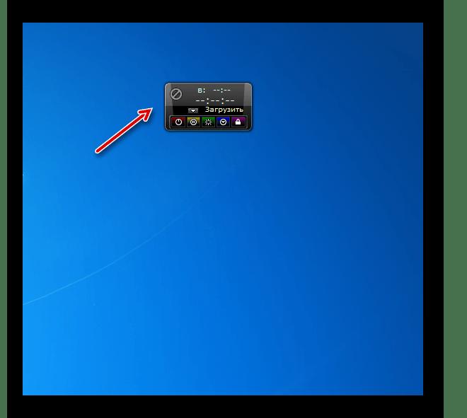 Интерфейс гаджета AutoShutdown на Рабочем столе в Windows 7