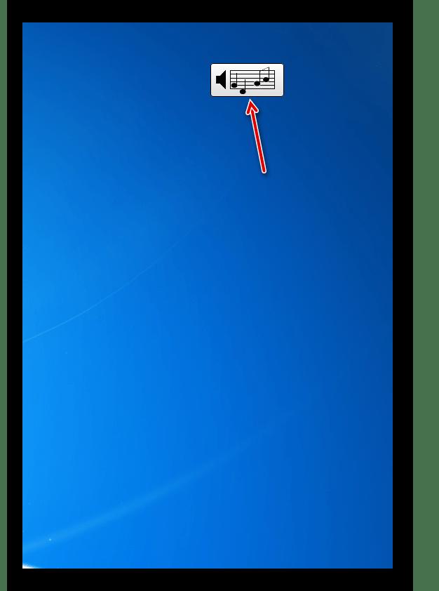 Интерфейс гаджета Radio GT-7 в Windows 7