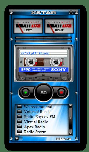 Интерфейс гаджета XIRadio Gadget в Windows 7
