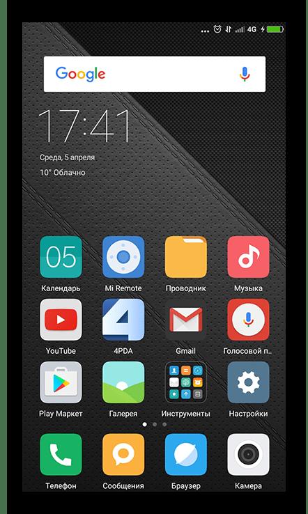 Интерфейс у Android