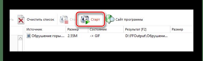 Использование кнопки Старт в программе Format Factory