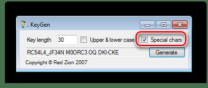 Использование специальных символов KeyGen