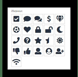 Использование стандартного набора символов в конструкторе обложки DyCover
