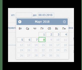 Использование виджетов даты в VK Stats в Google Chrome