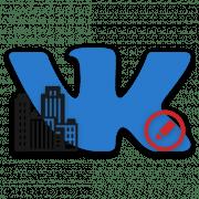 Как изменить город ВКонтакте