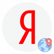 Как настроить регион в Яндексе