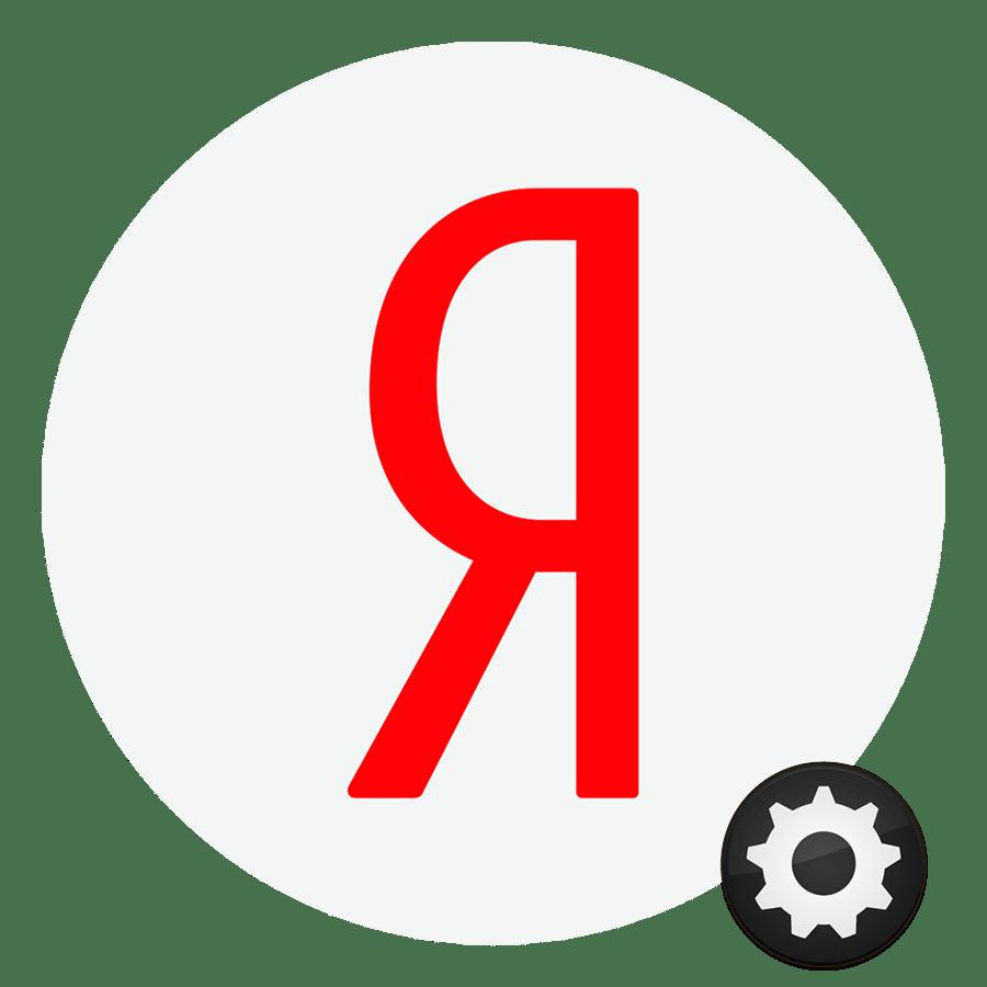Как настроить виджеты в Яндексе