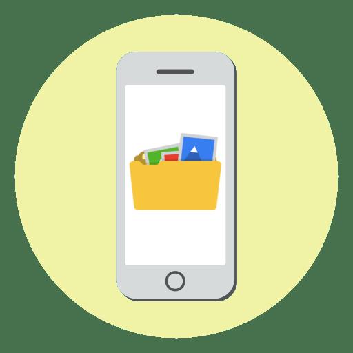 Как передать файлы с Айфона на Айфон