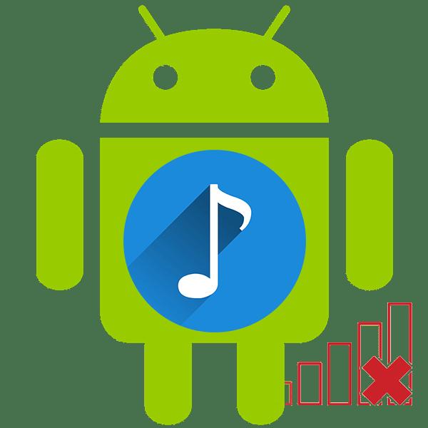 Как прослушивать музыку на Android без интернета