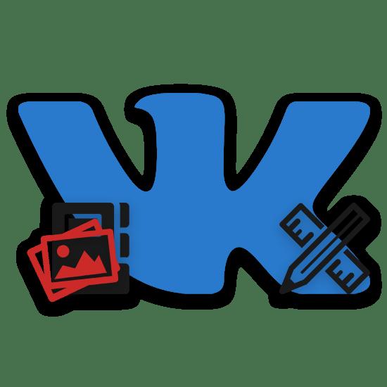 Как сделать шапку в группе ВКонтакте