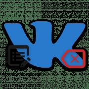 Как убрать человека из чёрного списка ВКонтакте