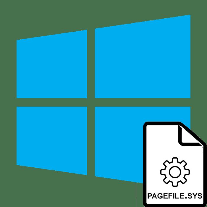 Как увеличить или отключить файл подкачки в Windows 8
