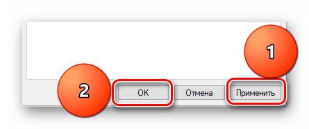 Кнопки ОК и Применить