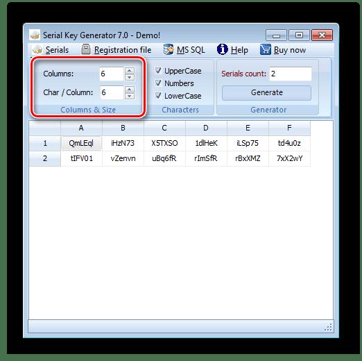 Колонки и символы в них Serial Key Generator