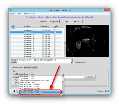 Контейнер ролика во Free DVD Ripper, копируемого с диска на флешку