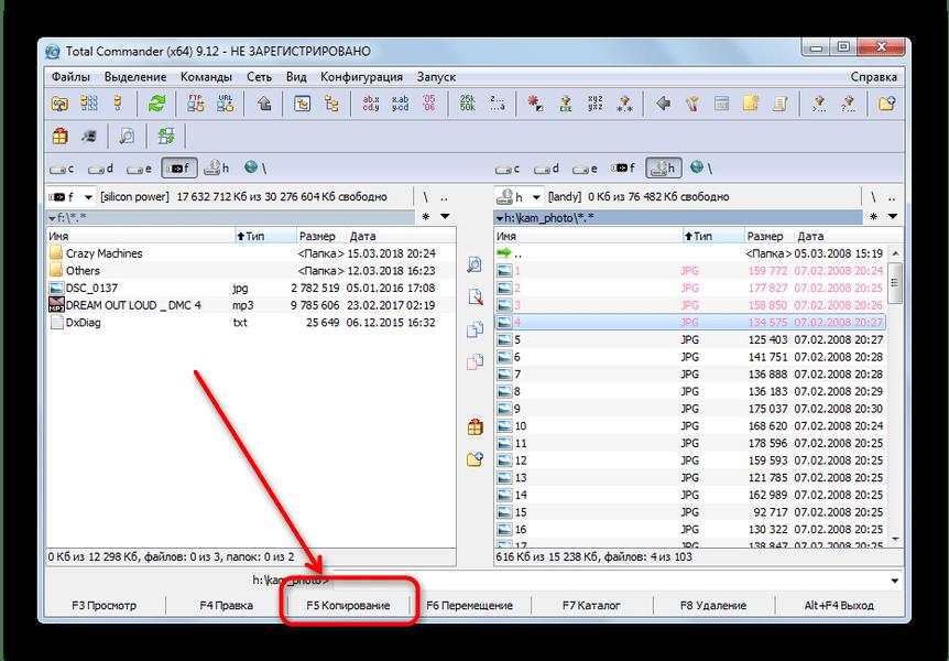 Копирование с диска на флешку в Total Commander