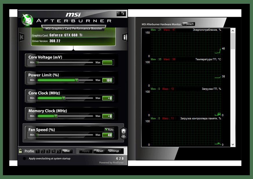 MSI-Afterburner главное окно