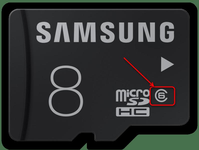 Маркировка класса скорости на карточке памяти