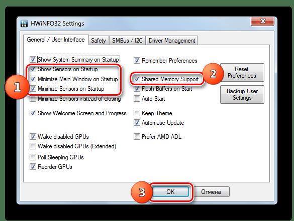 Настройка запуска гаджета HWiNFOMonitor в окне параметров во вкладке General в программе HWiNFO в Windows 7