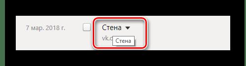 Наведение курсора на заголовок записи в Яндекс.Браузер