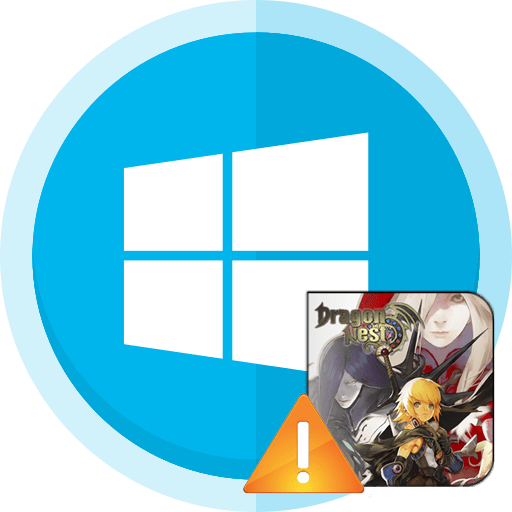 Не запускается dragon nest на windows 10