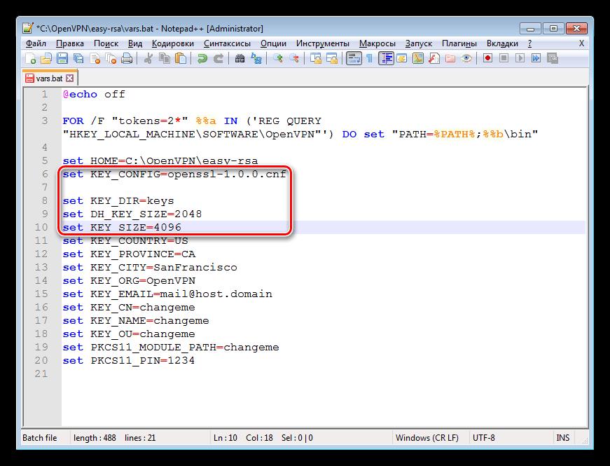 Неизменяемые параметры в файле скрипта для настройки сервера OpenVPN