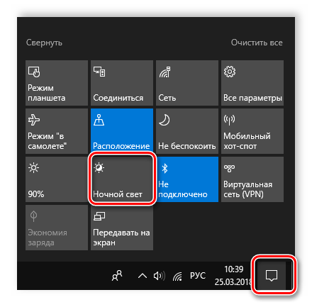 Ночной свет Windows 10