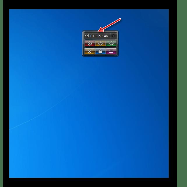 Обратный отсчет запущен в гаджете System Shutdown в Windows 7