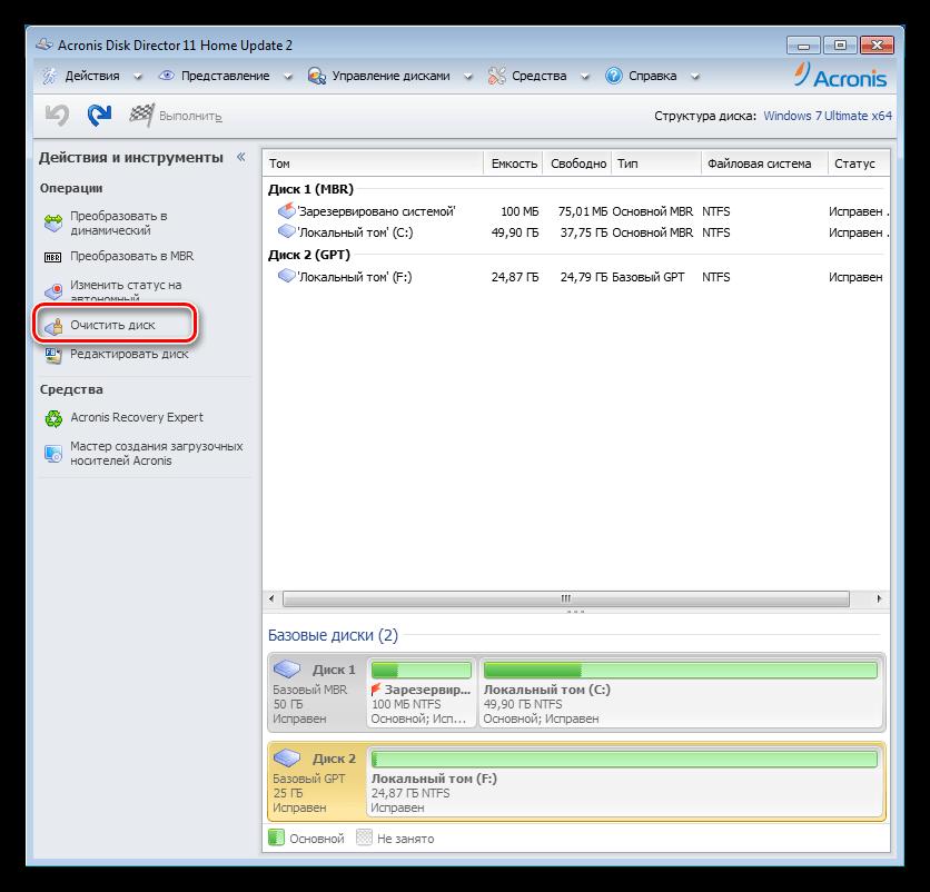 Очистка диска от разделов в программе Acronis Disk Director
