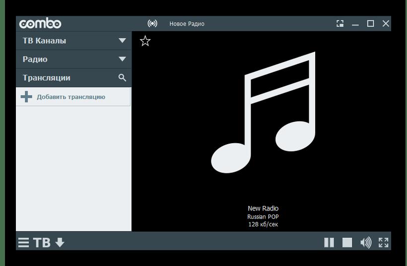 Окно программы ComboPlayer