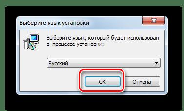 Окно выбора языка установки гаджета Radio GT-7 в Windows 7