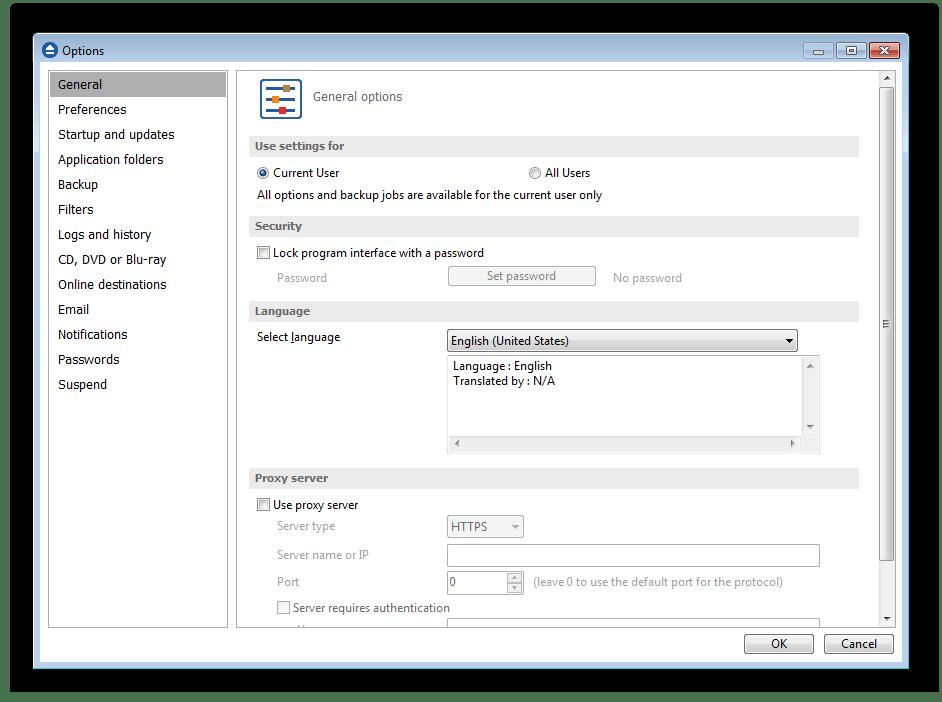 Опции программы Backup4all